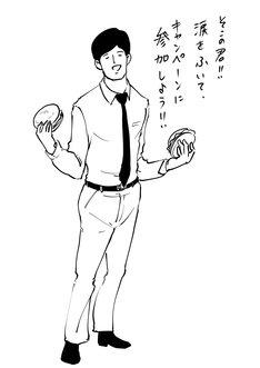 サラリーマン山崎シゲルにツッコめ優秀作にはツッコミ入りイラスト贈呈