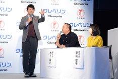 左からますだおかだ岡田、TKO木下、東尾理子。