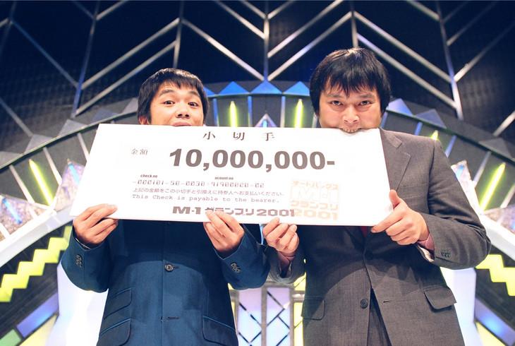 「M-1グランプリ」2001年チャンピオンの中川家。(c)ABC