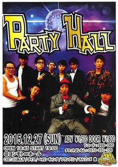 「PARTY HALL」チラシ