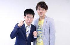 オレンジサンセット。左から岡田康太、下村達也。