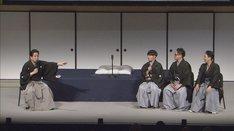 「赤めだか落語会」に出演した(左から)立川談春、濱田岳、宮川大輔、北村有起哉。(c)TBS