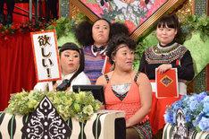 「動けるぽっちゃり渡辺会」(c)日本テレビ