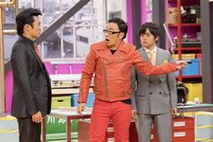 左から劇団ひとり、東京03角田、バカリズム。(c)「ウレロ☆無限大少女」製作委員会