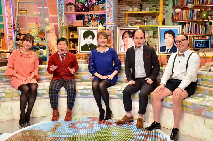 「あいつ今何してる?」のゴールデンSPに出演する(左から)久冨慶子アナ、爆笑問題・田中、小椋久美子、トレンディエンジェル。