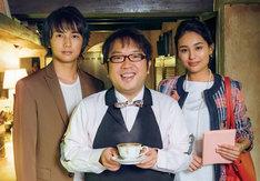 「一杯からはじまるストーリー」に出演する(左から)清水一希、キャイ~ン天野、マリアム。(c)Dlife