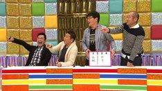 「くりぃむナンチャラ」の「境界線大喜利」に出演する(左から)くりぃむしちゅー、ずん。(c)テレビ朝日