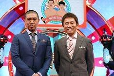 「水曜日のダウンタウン」メインカット (c)TBS