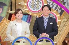左から水卜麻美(日本テレビアナウンサー)、有吉弘行。(c)日本テレビ