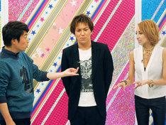 (左から)ロンドンブーツ1号2号・田村淳、狩野英孝、加藤紗里。(c)テレビ朝日