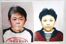 宣材写真の代わりに提供された尾崎豆の証明写真。右が若い頃、左が現在の姿。