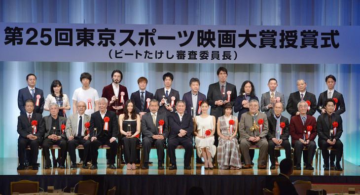 「第25回 東京スポーツ映画大賞」および「第16回 ビートたけしのエンターテインメント賞」授賞式後のフォトセッションの様子。