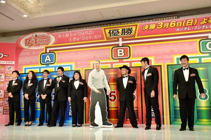 「Cygames R-1ぐらんぷり2016」決勝進出者発表会見の様子。