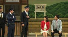 「おはよう朝日です」で放送される「ノンストップコメディ出発進行!言うこと機関者」2月公演のワンシーン。(c)ABC
