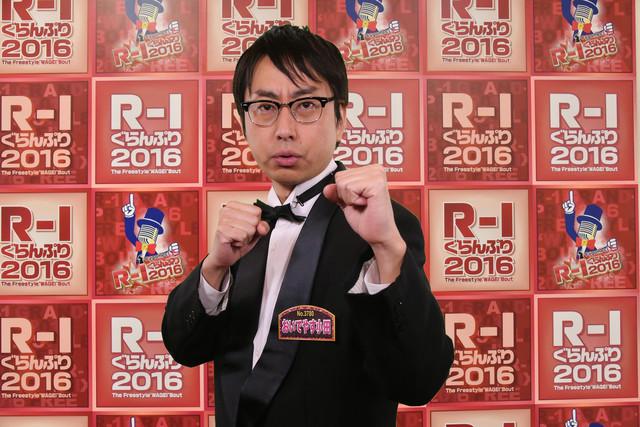おいでやす小田 (c)関西テレビ