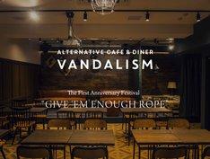 「VANDALISM 1st anniversary festival『Give `Em Enough Rope』」イメージ