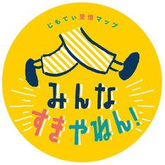 「じもてぃ愛情マップ みんな すきやねん」ロゴ (c)NHK