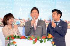 司会を務めた木佐彩子(左)、ガレッジセールの川田広樹(中央)とゴリ(右)。