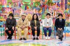 (左から)千原ジュニア、ケンドーコバヤシ、ピース又吉、オードリー若林、バカリズム。(c)テレビ朝日