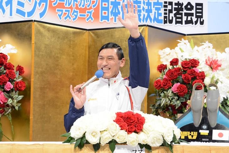 フィンスイミングのマスターズ日本代表選手に選ばれたオードリー春日。
