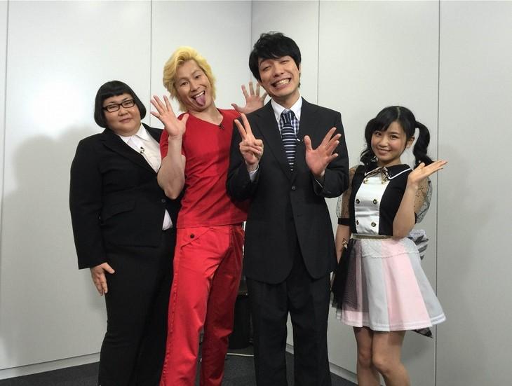 「ゲーム王 グラブルの会社に初潜入SP」に出演する(左から)メイプル超合金、麒麟川島、小池美由。(c)ABC