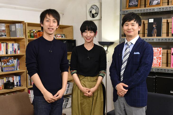 左から朝井リョウ、西加奈子、オードリー若林。(c)BSジャパン