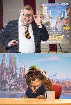 芋洗坂係長(上)と、彼が演じるマイケル・狸山(下)。(c)2016 Disney. All Rights Reserved.