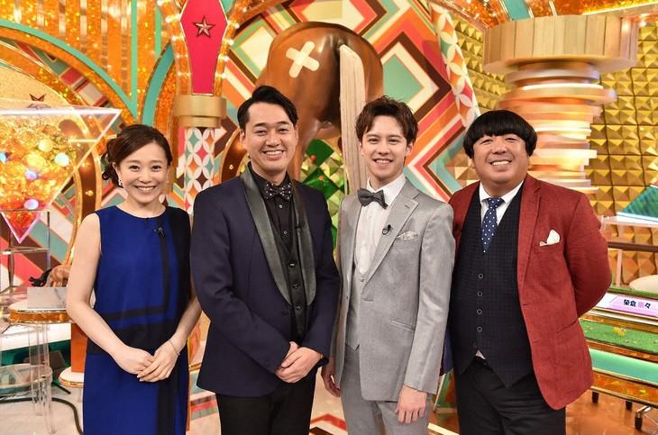 「珍種目No.1は誰だ!? ピラミッド・ダービーSP」に出演する(左から)江藤愛TBSアナウンサー、バナナマン設楽、ウエンツ瑛士、バナナマン日村。(c)TBS