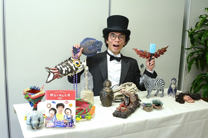 「片桐仁 個展」の画像検索結果