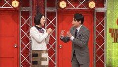 左から犬山紙子、平成ノブシコブシ吉村。(c)日本テレビ
