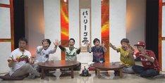 「爆笑!パ・リーグ党芸人座談会 パぁかておもろいで!1時間スペシャル」の出演者たち。(c)関西テレビ