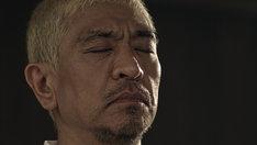 タウンワークの新CM「弓道部顧問」編のワンシーン。