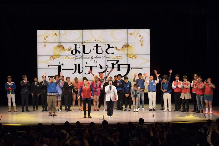 雨上がり決死隊がMCを務めた「よしもとゴールデンアワー」5月公演の様子。