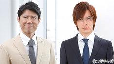 「木曜劇場『営業部長 吉良奈津子』」に出演する(左から)ネプチューン原田、DAIGO。