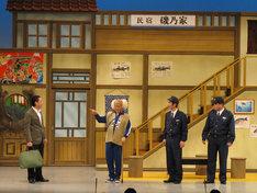 辻本座長セレクト公演「茂造の失われた過去」のワンシーン。