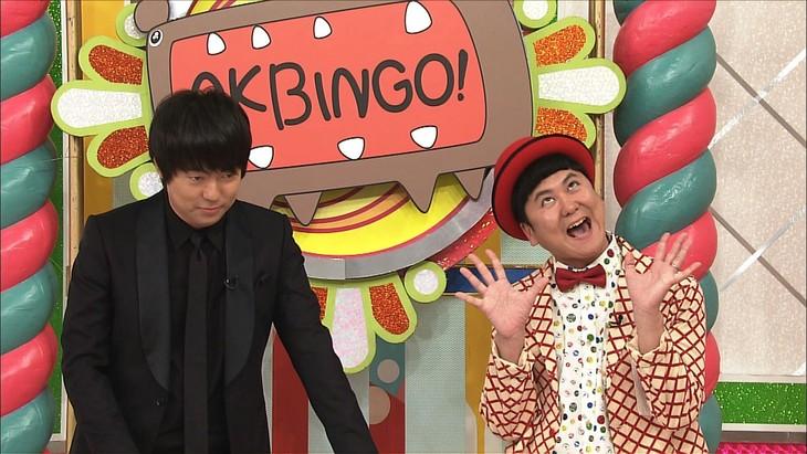 「AKBINGO!」MCに就任したウーマンラッシュアワー。 (c)日本テレビ