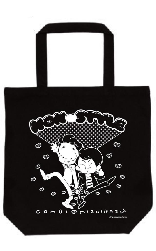 ヴィレッジヴァンガードとのコラボグッズ「NON STYLE × F*Kaori」コンビ水いらずトートバッグ。