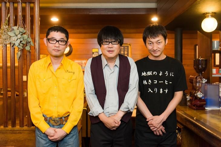 左から今野浩喜、六角精児、波岡一喜。(c)メ~テレ