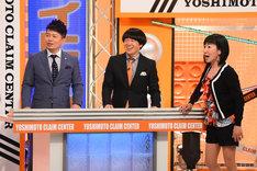 雨上がり決死隊とハイヒール・リンゴ(右)。(c)関西テレビ