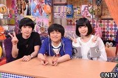 左から小出祐介(Base Ball Bear)、バカリズム、夢眠ねむ(でんぱ組.inc)。
