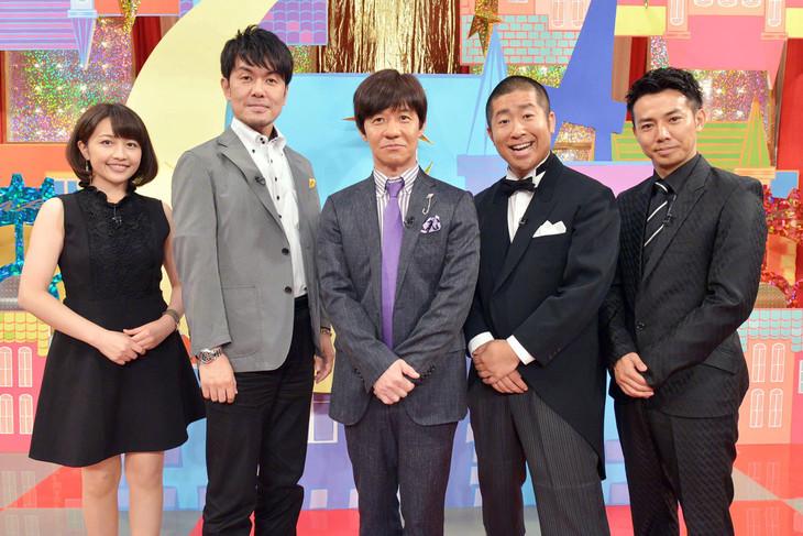 「じわじわチャップリン」メインカット。(c)テレビ東京