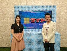 「プロ野球セットpresents『プロ野球ワイド』」に出演する大友康平(右)と倉持明日香(左)。