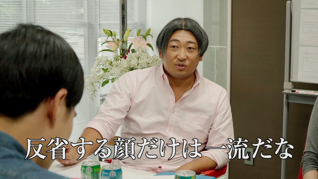 「Making of the TV commercial」企画会議篇のワンシーン。