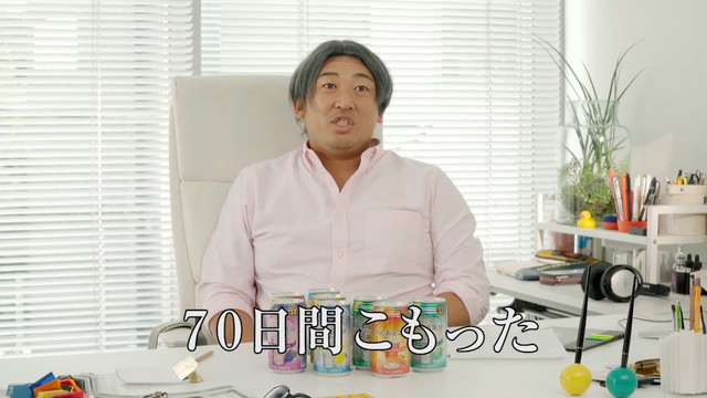 「Making of the TV commercial」オリエン篇のワンシーン。