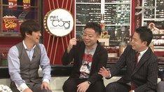 左から内村光良、ダイアン。(c)日本テレビ