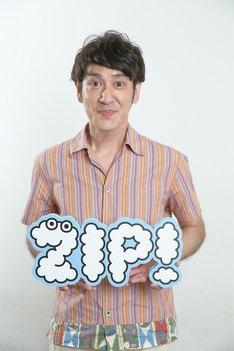 ココリコ田中 (c)日本テレビ