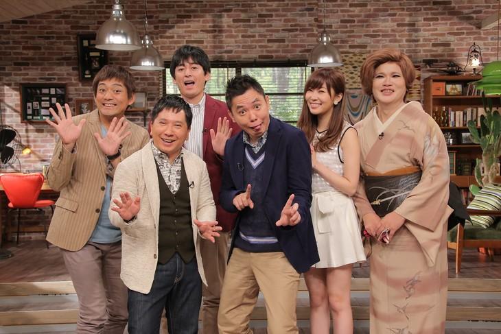 「そもそも…それっていつから?」の出演者たち。(c)中京テレビ