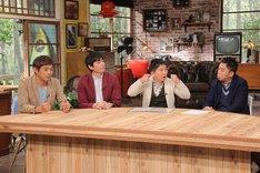 (左から)博多華丸・大吉、爆笑問題。(c)中京テレビ