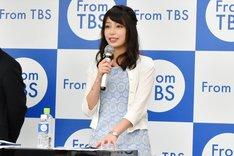 TBSの10月期番組改編説明会で進行を務めた宇垣美里(TBSアナウンサー)。
