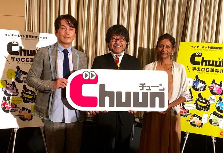 中京テレビの新たなインターネット動画配信サービス「Chuun(チューン)」の記者発表会に出席した倉本美津留氏(中央)、作家の石田衣良氏(左)、ジャーナリストのスベンドリニ・カクチ氏(右)。